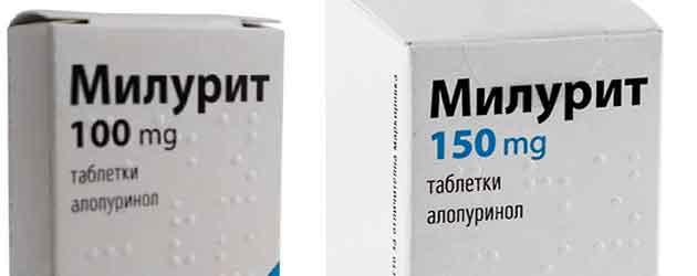 Милурит и турско лекарство за подагра 03